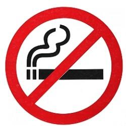 Dohányozni tilos!