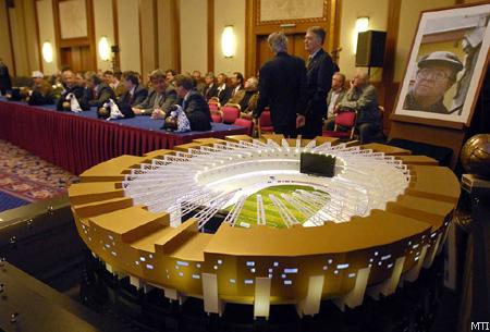 Meghívásos közbeszerzési eljárás az új Puskás Stadion tervezésére