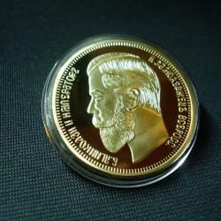 Közel 250 millióba került a világ legdrágább antik aranyérméje